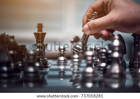 Stock Photo chess board game concept for ideas and competition and strategy, business success concept.