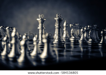 Stock Photo chess board game concept of business ideas and competition and strategy ideas concept
