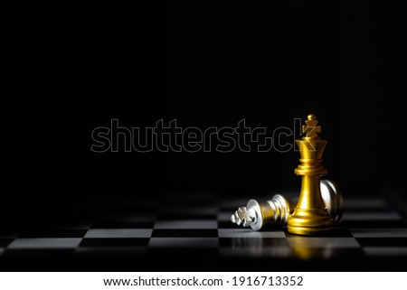 Chess board game for ideas and competition and strategy, business success concept. ストックフォト ©