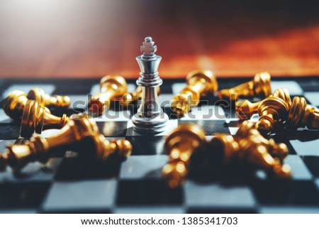 Chess game of successful business leader concept #1385341703
