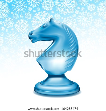 chess Knight (figurine of horse)