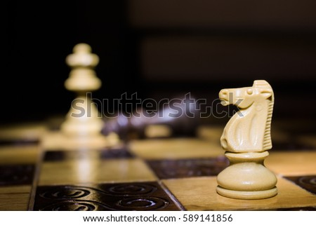 Chess photographed on a chessboard #589141856
