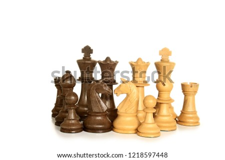 chess pieces on the board #1218597448