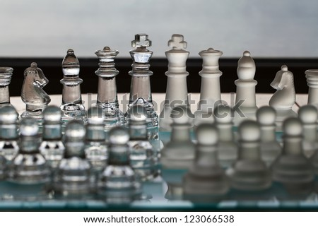 Chess Set - business concept for merger, companies, takeover or amalgamation.