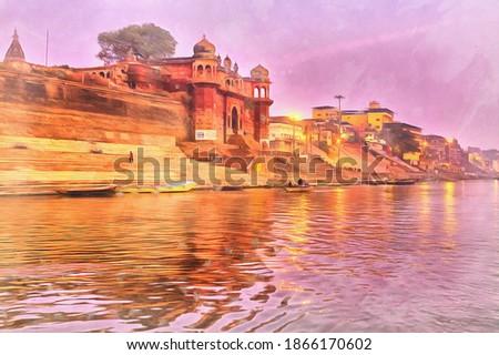 Chet Singh fort Cityscape from Ganges colorful painting, Varanasi, Uttar Pradesh, India.