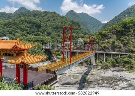 Cheung De Temple in Taroko National Park, Taiwan.
