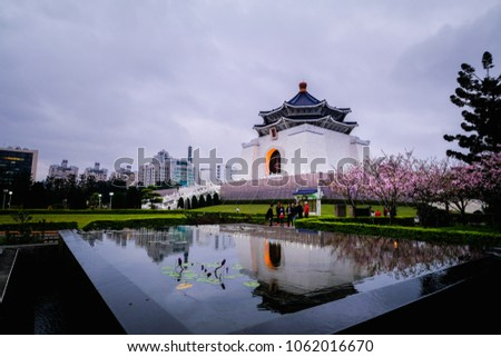 Chiang Kai Shek Memorial Hall, a public tourist attraction place to visit in Taipei, Taiwan  #1062016670