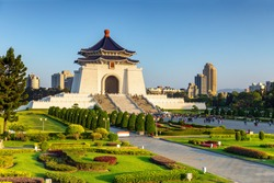 Chiang Kai-shek Memorial Hall in Taipei, taiwan. The translation of the Chinese characters on plaque is