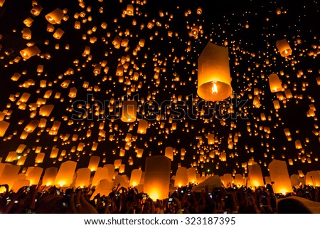 Chiang Mai festival in Thailand, a traditional festival, Yi Peng Lantern. - Shutterstock ID 323187395