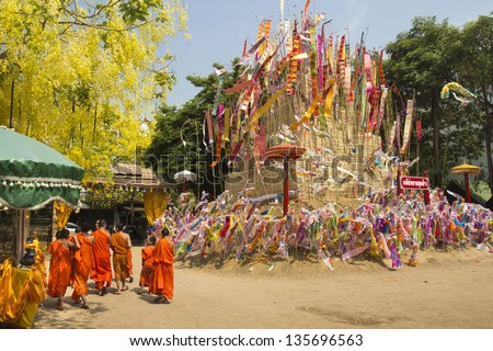 CHIANG MAI THAILAND - APRIL 13 : Songkran festival, Biggest sand chedi with  traditional flags. APRIL 13,2013 in Jed-lin Temple, Chiangmai, Thailand.