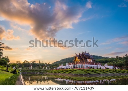 CHIANG MAI, THAILAND - DEC 31: 2017 unrecognized people at Ho kham luang (Royal Pavilion) in The Royal Flora Ratchaphruek was an international flora exhibition December 31,2017 in Chiangmai, Thailand.