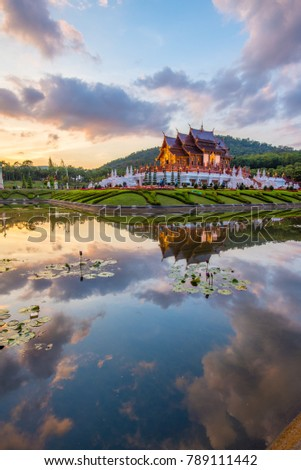 CHIANG MAI, THAILAND - DEC 31: 2017 unrecognized people at Ho kham luang (Royal Pavilion) in The Royal Flora Ratchaphruek was an international flora exhibition December 31,2017 in Chiangmai, Thailand.