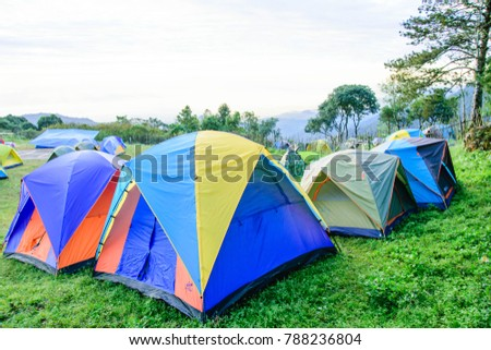 Chiang Mai: Thailand December 11: 2017 Unidentified tourists camping in the mountains to see the morning sun.Chiang Mai: Thailand #788236804