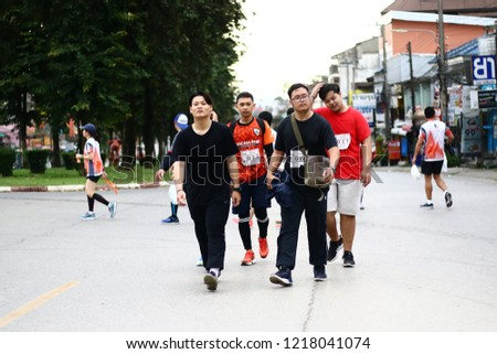 Chiang Rai THAILAND-9:29:2018:CRRU Walk,Run&Ride 2018 in Chiang Rai Thailand.People. Running at city streets. #1218041074