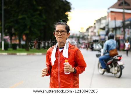 Chiang Rai THAILAND-9:29:2018:CRRU Walk,Run&Ride 2018 in Chiang Rai Thailand.People. Running at city streets. #1218049285