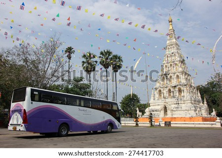 CHIANGMAI, THAILAND - FEBRUARY  11 2015: Travel bus of Standard tour. Photo at Jedi leum temple, Chiangmai, thailand.