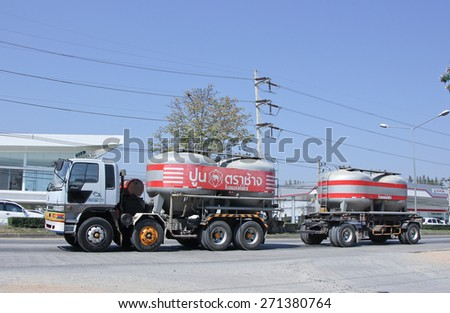 CHIANGMAI, THAILAND - JANUARY 29 2015: Cement truck of TPL Logistic company.  Photo at road no.1001 about 8 km from city center, thailand.