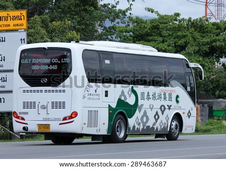 CHIANGMAI , THAILAND -JUNE 22 2015: Travel bus of Royal Paragon Transport Company. Photo at road no.121 about 8 km from downtown Chiangmai, thailand.