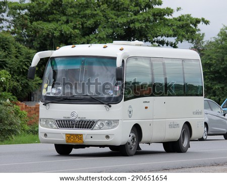 CHIANGMAI, THAILAND -JUNE 25 2015:  Travel bus of Ruammit Chiangrai tour. Photo at road no 121 about 8 km from downtown Chiangmai, thailand.