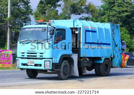 CHIANGMAI, THAILAND -OCTOBER 19 2014: Garbage truck of Nongjom Subdistrict Administrative Organization. Photo at road no 121 about 8 km from downtown Chiangmai, thailand.
