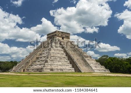 Chichen Itza Mexico #1184384641