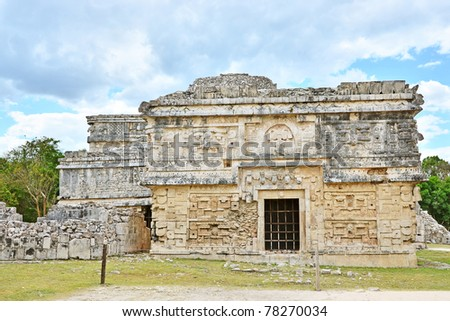 Chichen Itza, Mexico -  Las Monjas complex of buildings.