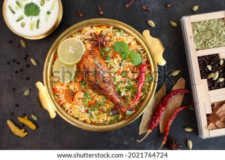 Chicken biryani Spicy Indian Malabar biryani Hyderabadi biryani, Dum Biriyani pulao golden bowl Kerala India Sri Lanka Pakistan basmati rice mixed rice dish with meat curry Ramadan Kareem, Eid