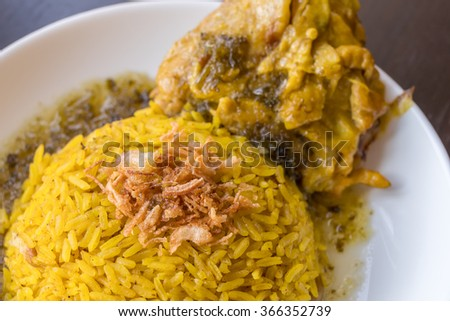Chicken Biryani with green chutney #366352739