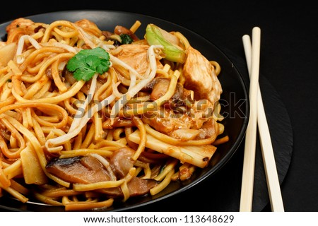 Chicken chow mein a popular oriental dish available at chinese take outs