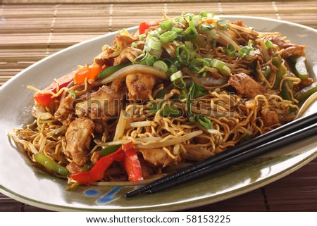 Chicken chow mein meal. Part of a series of nine Asian food dishes.