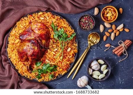 Chicken kabsa - homemade arabian rice, top view