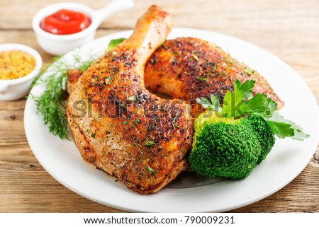 Chicken Legs with Vegetables on wooden table. #790009231