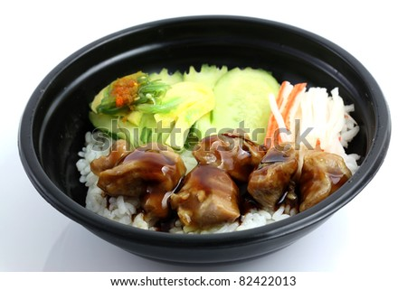 Chicken rice isolated in white background