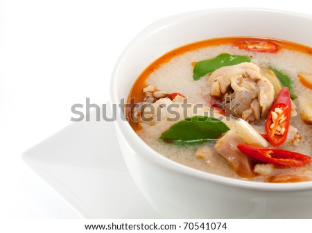 chicken wing tom yum in bowl (Thai food) - stock photo