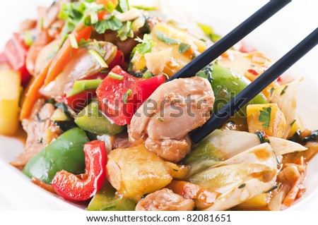 Chicken with vegetable - stock photo
