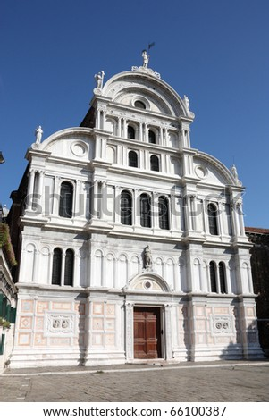 Chiesa di San Zaccaria (St. Zacharias) - church in Venice, dedicated to the father of John the Baptist, whose body it supposedly contains. Mixture of gothic and renaissance style.
