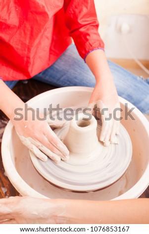 Child's ceramic handicrafts #1076853167
