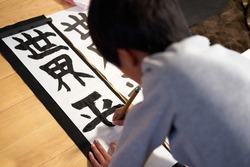 Child who writes the Chinese character of the word