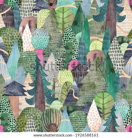 Childish watercolor background. Cute forest seamless pattern.  Mountain trail in the forest. Perfect for fabric, textile, wallpaper, kindergarten. Mountains in the forest.