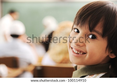 Children at school classroom