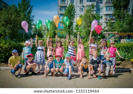 Children in kindergarten. Ukraine, ZP . Date 05/05/2018 #1331118464