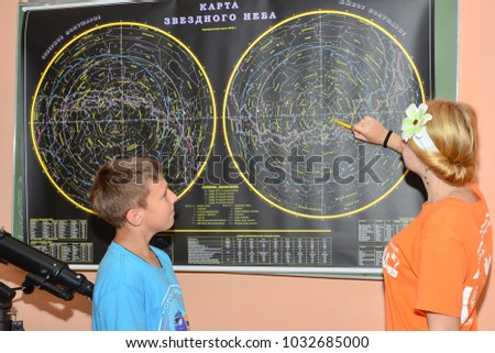 "Children on vacation children's camp ""science town"". Russia. Zelenograd 11.06.15"