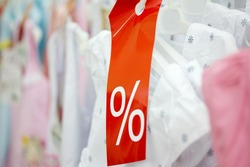 children's clothes in the store