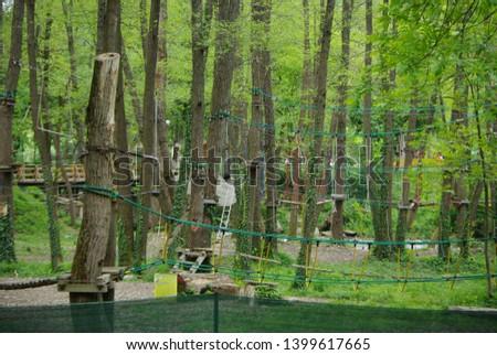 Children's Fencing Park. Street Park in Blagoevgrad #1399617665