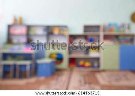children's interior on a soap background
