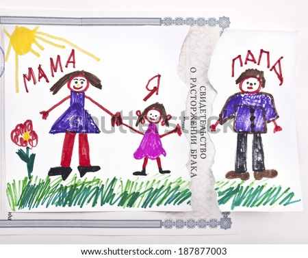 Children's shaky theme - mom, dad and me on the divorce document in Russian