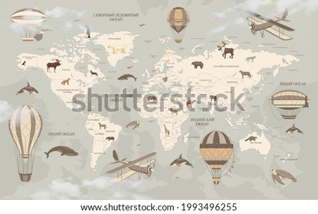 Children's wallpaper. Image of the world map in Russian. Illustration of the world. Map of the world with animals. The message text is written in Russian.