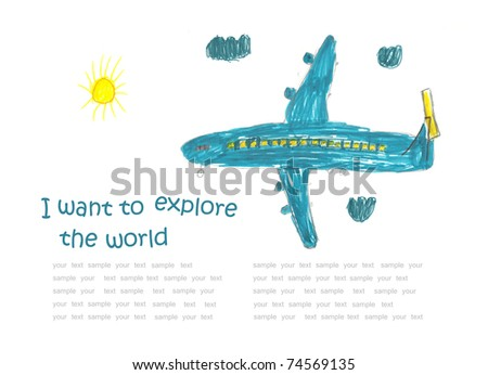 "Childrens drawing ""Aircraft"""