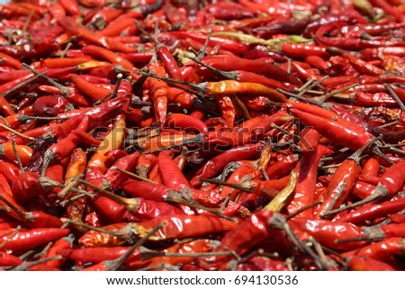 Chili improves spicy #694130536