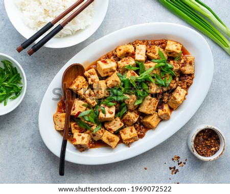 Chili Tofu, traditional chinese dish Сток-фото ©